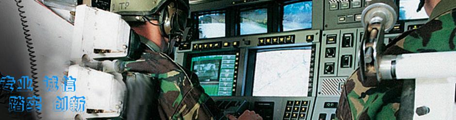 上海凯视力成信息科技有限公司 视频跟踪 视频全景拼接 电子稳像